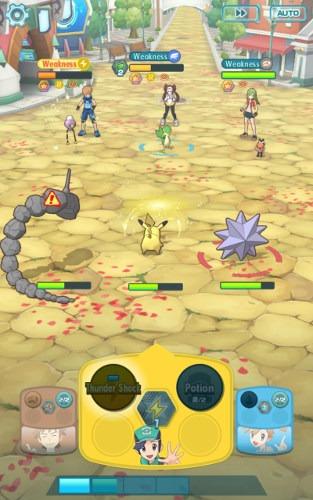 Ən yaxşı oyunlar Pokemon İOS Android üçün ustalar