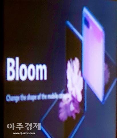 Samsung zaczyna potwierdzać informacje o nadchodzącym smartphones do góry 2
