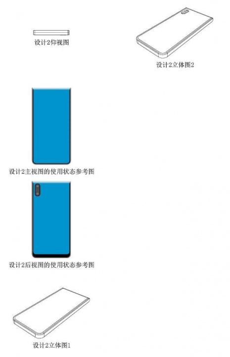 Xiaomi działa na składanym na trzy ekran smartfonie 3