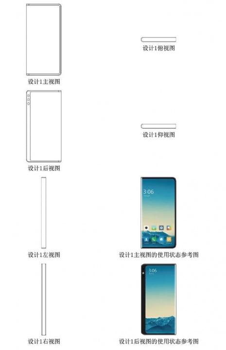 Xiaomi działa na składanym na trzy ekran smartfonie 2