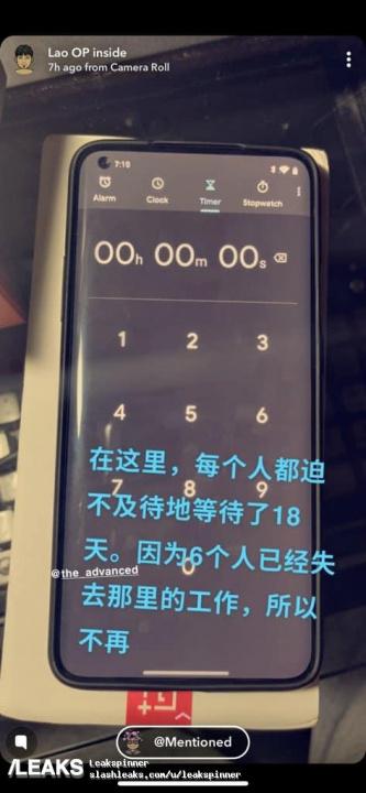 OnePlus 8 predné