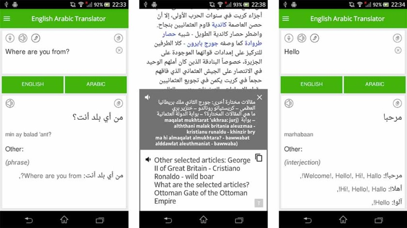 English Arabic Translator - parhaat englannista arabia-sanakirjat