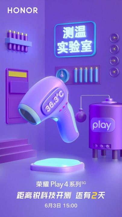 Honor Play 4 будет иметь инфракрасный датчик, способный измерять температуру 2
