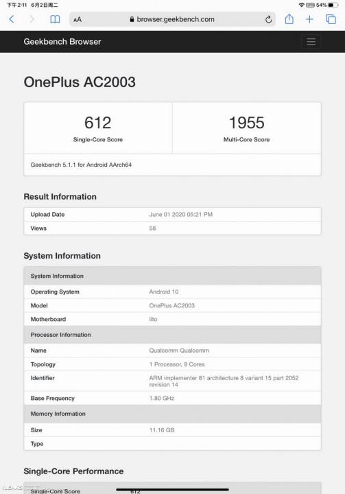 OnePlus Z: n odotetaan ilmestyvän heinäkuun puolivälissä - mitä odottaa? 1
