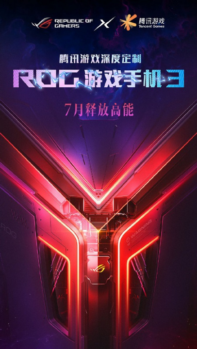 ASUS ROG Phone III: výkonný herný smartphone, ktorý bude uvedený na trh v júli 2