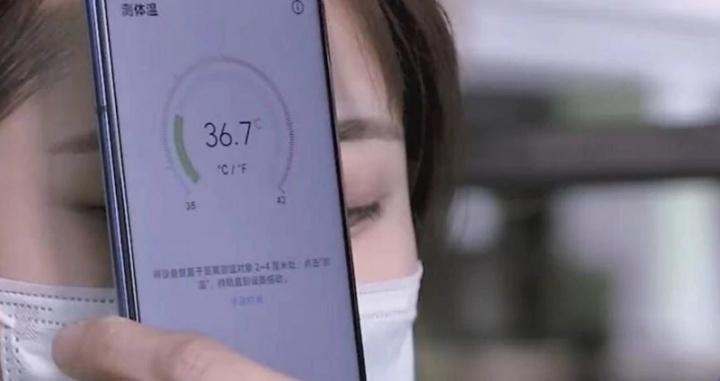 Honor Play 4 będzie miał czujnik podczerwieni zdolny do pomiaru temperatury 1