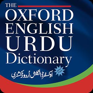 Oxford English Urdu Dictionary v11.4.596 Odblokowany [Latest] 1