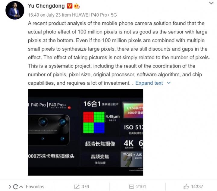 Huawei twierdzi, że aparaty 100 MP nie są tak dobre, jak czujniki CMOS 2