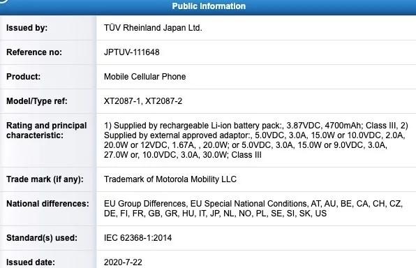 Moto G9 Plus będzie miał baterię 4.700 mAh prawie 20% więcej niż jego poprzednik 2