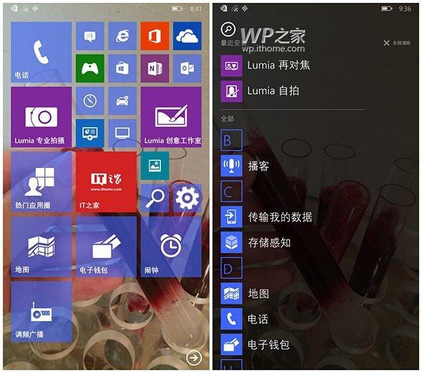 Podgląd Windows 10 na smartfonie, inne obrazy i aktualności 12
