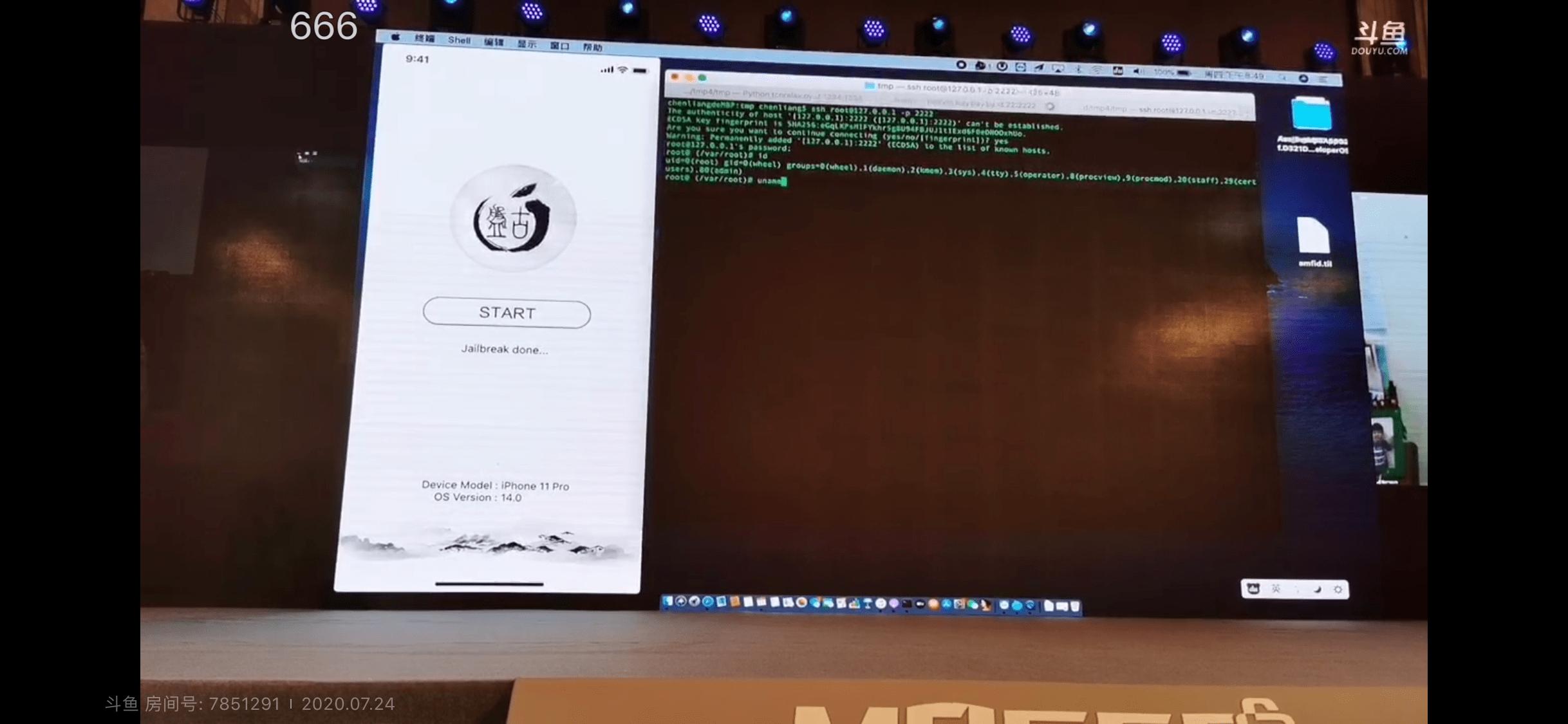 Apresentações da equipe Pangu em execução no iOS 14 jailbreak no Mosec 2020 1