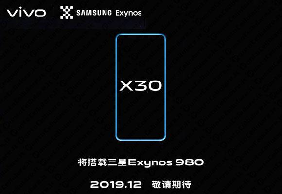 Vivo X30 i Vivo X30 Pro przybywają w grudniu z Exynos 980 1